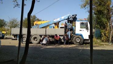 Услуги манипуляор в Бишкек