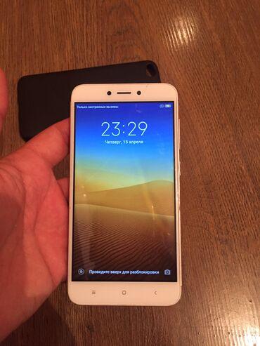 Xiaomi Redmi 4X | 16 ГБ | Розовый | Б/у | Отпечаток пальца