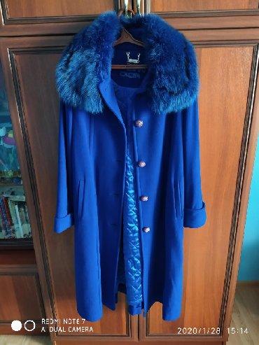 Срочно!!! Продаю женское пальто Kalvin Dior Italy в идеальном