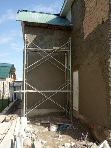 Стройка штукатурку фундамент в Бишкек