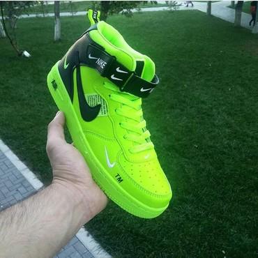 nike air force uşaq krossovkaları - Azərbaycan: Model:Nike air forceQiymet:39 AznRazmer:39,40,41,42,43Melumat ve ya