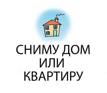 агентства недвижимости бишкек in Кыргызстан | ОСТАЛЬНЫЕ УСЛУГИ: 2 комнаты, 33 кв. м