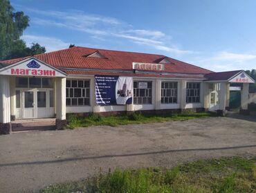 Рестораны, кафе - Кыргызстан: Продаю Кафе-магазин в селе Григорьевка прям на трассе, у поворота в