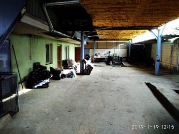 Сдаю помещение под производство,не в Бишкек