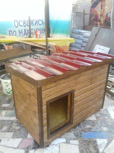 мягкие домики для кошек в Кыргызстан: Продаются будки для собак и кошек, разных пород, на заказ и в наличии