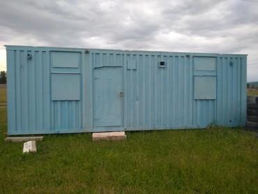 audi 100 2 8 ат в Кыргызстан: Продаю вагон Дом 8 на 2.60 м. Можно под жильё или магазин, под любой