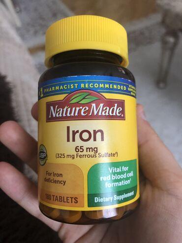 Qan azligindan eziyyet cekenler ucun demir vitamin tam original cemi