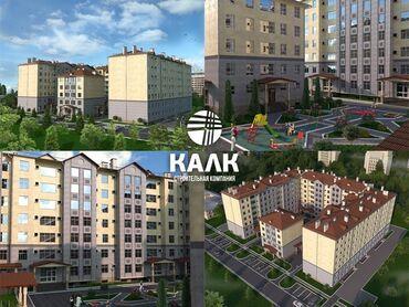 жилой комплекс малина бишкек в Кыргызстан: Продается квартира: 1 комната, 32 кв. м