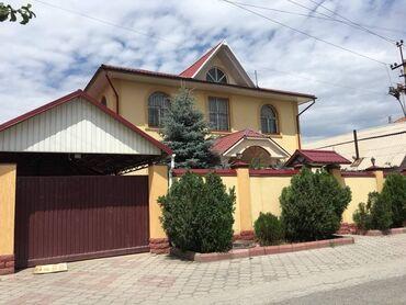 киргизия продажа авто in Кыргызстан | АВТОЗАПЧАСТИ: 500 кв. м, 9 комнат, Гараж, Утепленный, Теплый пол