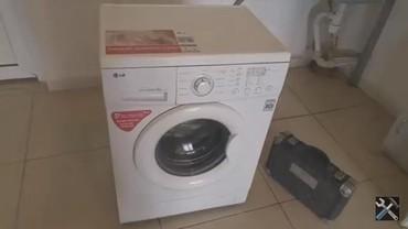 Ремонт стиральных машин автомат.Олег т в Бишкек