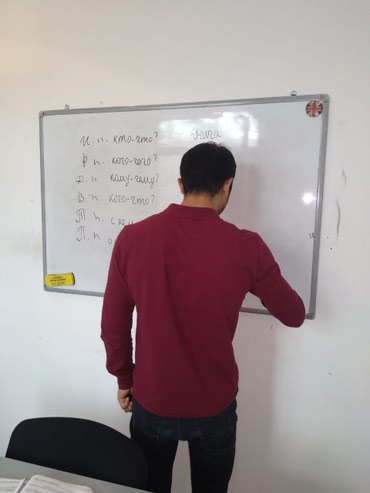 reqs-dersleri - Azərbaycan: Evlere ofislere rus ve ingilis dili dersleri kecirilir. Qiymeti: 150