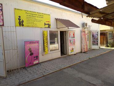 Продаю или меняю на кв в городе Бишкек действующий бизнес торговые