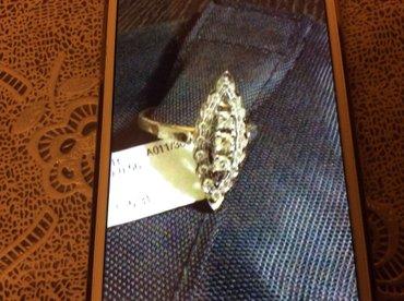 Bakı şəhərində продаю брильянтовое кольцо «пахлава» 750 проба; 0,56 карат брильянт; 5