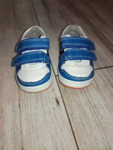 Dečije Cipele i Čizme   Kostolac: Patike za decake vel. 20, malo nosene, kao nove.Troskove dostave snosi