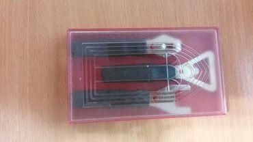 Набор для открывания разных крышек новый. Производство СССР