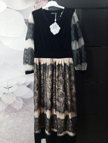 Платье Вечернее Twinset L