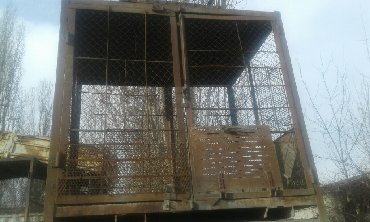 акустические системы sps колонка в виде собак в Кыргызстан: Клетки для собак