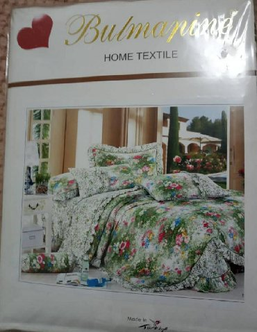 Декор для дома - Лебединовка: Новое постельное бельё. Полуторка. Размер на втором фото 210 на 160