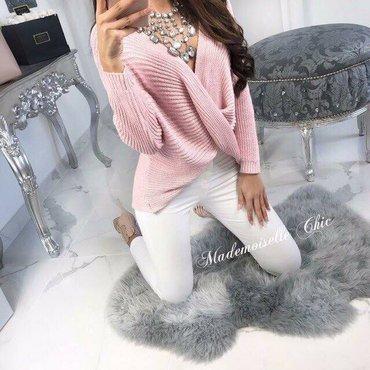 Divan nov roze kardigan univerzalne velicine M/L - Belgrade