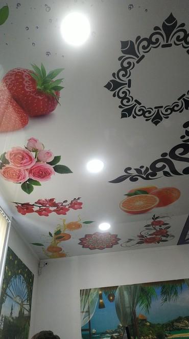 Со своими руками.Натяжные потолки  в Бишкек