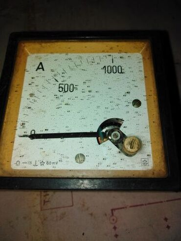 Ampermetar-instrument sa slikeIskrin, šaljem brzom poštom