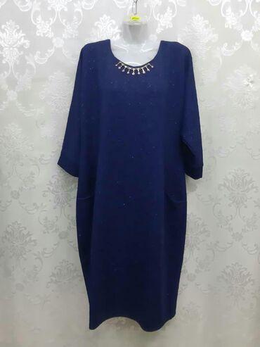 вечернее платье темно синего в Кыргызстан: Платье темно-синее с блеском, новое, размер 52,54