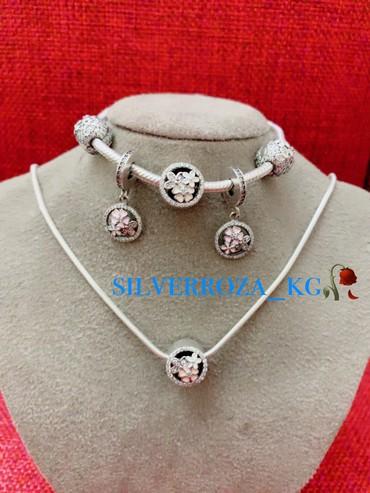 Шармы - Кыргызстан: Серебряный браслет и колье Пандора   Самый лучший подарок для ваших лю