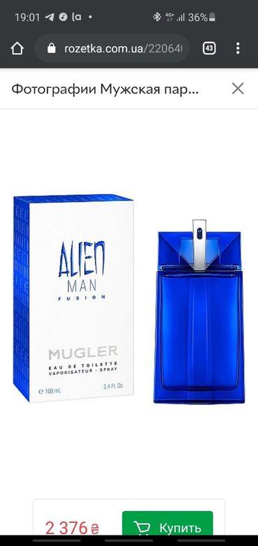 Мужская парфюмерия Туалетная вода Mugler Alien Man Fusion man edt 100m