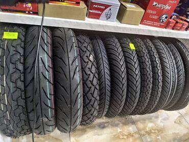 Bridgestone tekerleri - Azərbaycan: Motosklet tekerleri şinleri magazadan elde ede bilersiz. Whatsap var