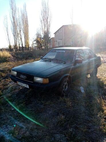 Audi 80 1.8 л. 1986