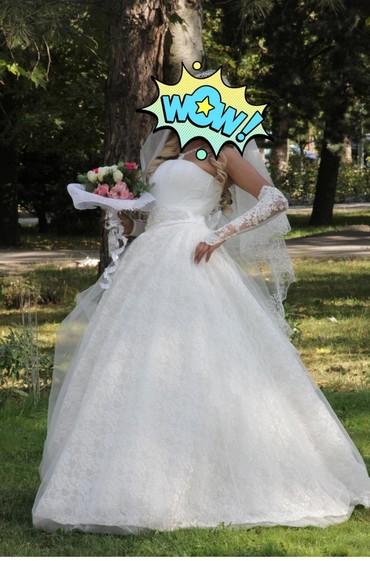 platja dlja 9 10 let в Кыргызстан: !!!СВАДЕБНОЕ ПЛАТЬЕ!!!Продаю свадебное платье, светло-молочного цвета