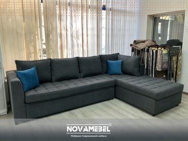 дома 77 серии в Кыргызстан: Комфорт и качество данной модели на высоком уровне ⠀ Угловой Диван «Л