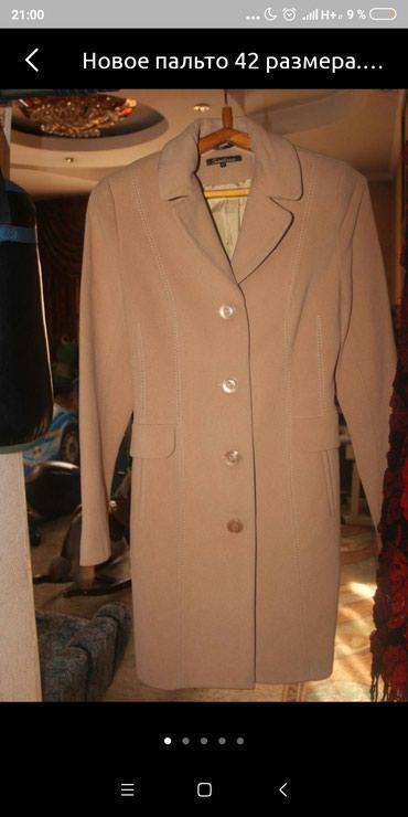 Верхняя женская одежда. плащ куртка пальто в Бишкек - фото 9