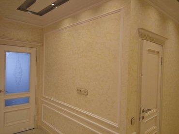 Художественно декоративная отделка, в Бишкек