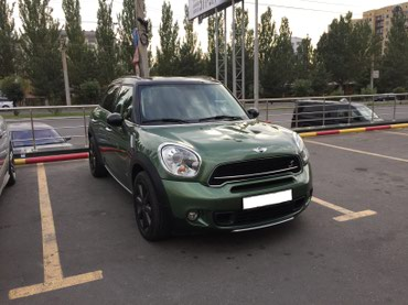 Mini Cooper S Countryman 2015 в Бишкек