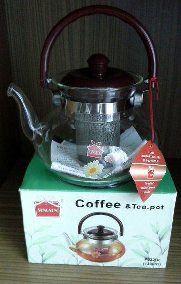 Bakı şəhərində Oda davamlı çox keyfiyyətli dəm çayniki tutumu : 1300
