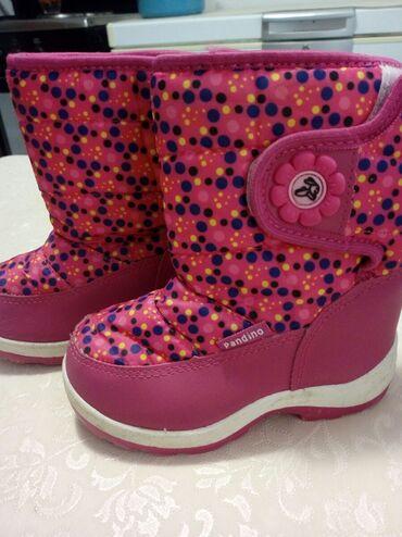 Dečija odeća i obuća - Beocin: Čizme za devojčice jako malp nošene br 26
