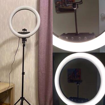 Кольцевая лампа Подойдёт для мастеров индустрии красоты блогеров