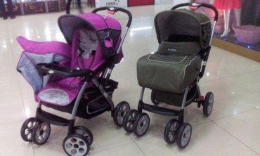 Продаю коляску good baby,состояние в Кара-Балта