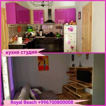"""Сдаем коттеджи в КО """" Royal Beach"""". Если вы хотите встретить новый год в Бишкек"""