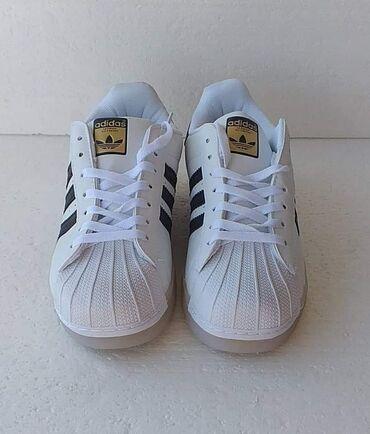 Adidas super s - Srbija: ADIDAS SUPERSTARDokazano jedan od najkvalitetnijih i najudobnijih