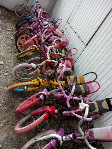 велосипед-3-в-1 в Кыргызстан: Детские велосипеды из Кореи от 3000 до 5000сом
