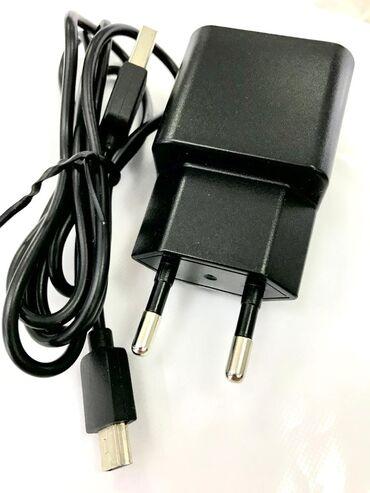 рация бишкек in Кыргызстан | УСИЛИТЕЛИ И ПРИЕМНИКИ: Зарядное устройство KС-F2B для рации WLN KD-C1 (RF Power:5W)