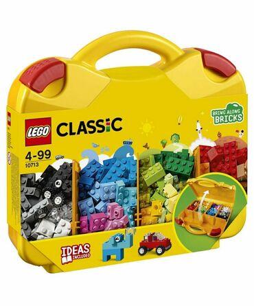 detskie igrushki lego в Кыргызстан: Lego classic .  Деталей: 213 штук