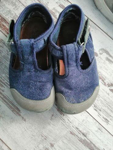 Dečije Cipele i Čizme - Velika Plana: Grubinove patofne