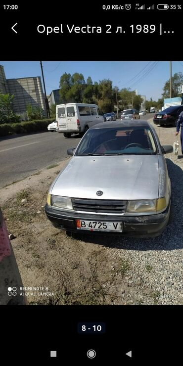 Opel - Кыргызстан: Opel Vectra 2 л. 1989 | 2305 км