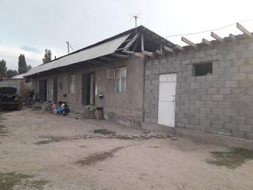 Продаю дом под бизнес 3 кв по 2х ком. в Бишкек