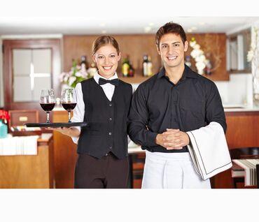 Работа - Бактуу-Долоноту: Официант. С опытом. Полный рабочий день