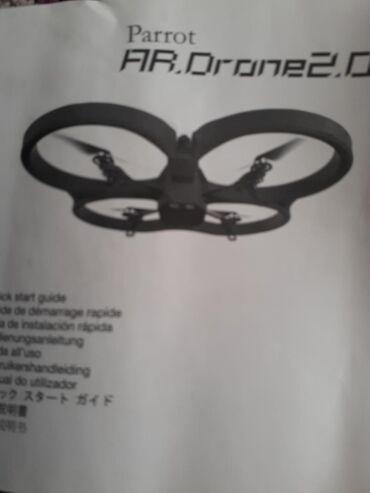 Спорт и отдых в Джалал-Абад: FIR.DRONE2.0 дрон