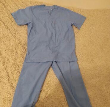Медицинский халат и форма